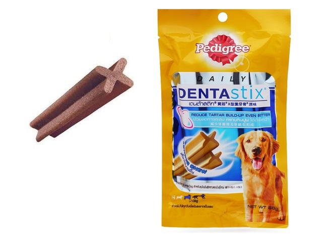 Xương chăm sóc răng cho chó dẻo vị thơm