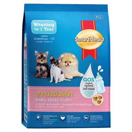 Thức ăn hạt SmartHeart Small Breed Puppy cho chó phát triển khỏe mạnh