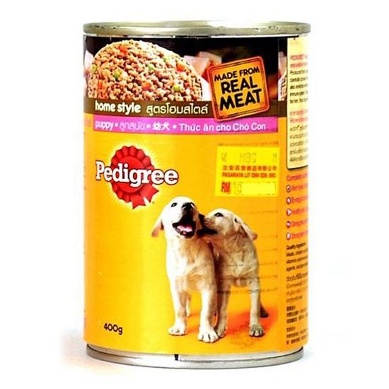 Thức ăn chó con Pedigree dạng pate