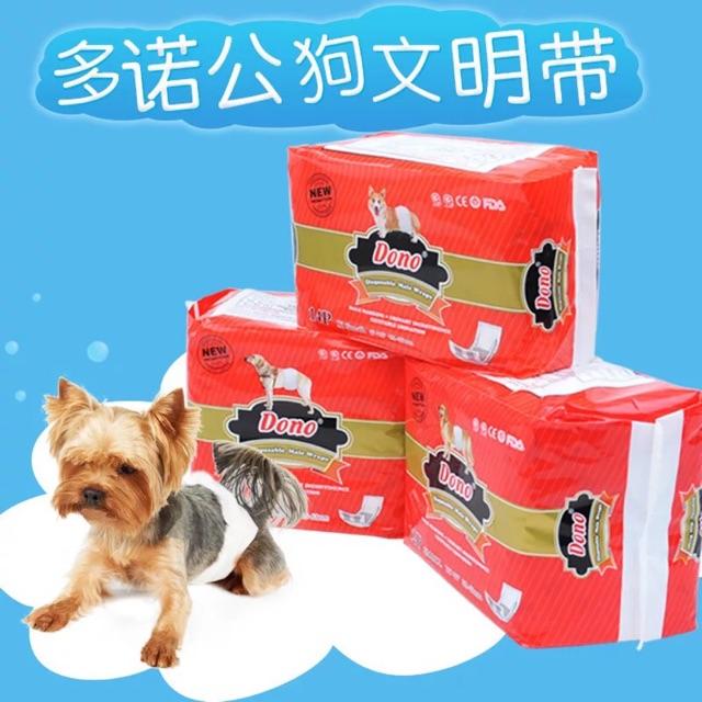 Các loại bỉm lót Dono cho chó theo kích cỡ