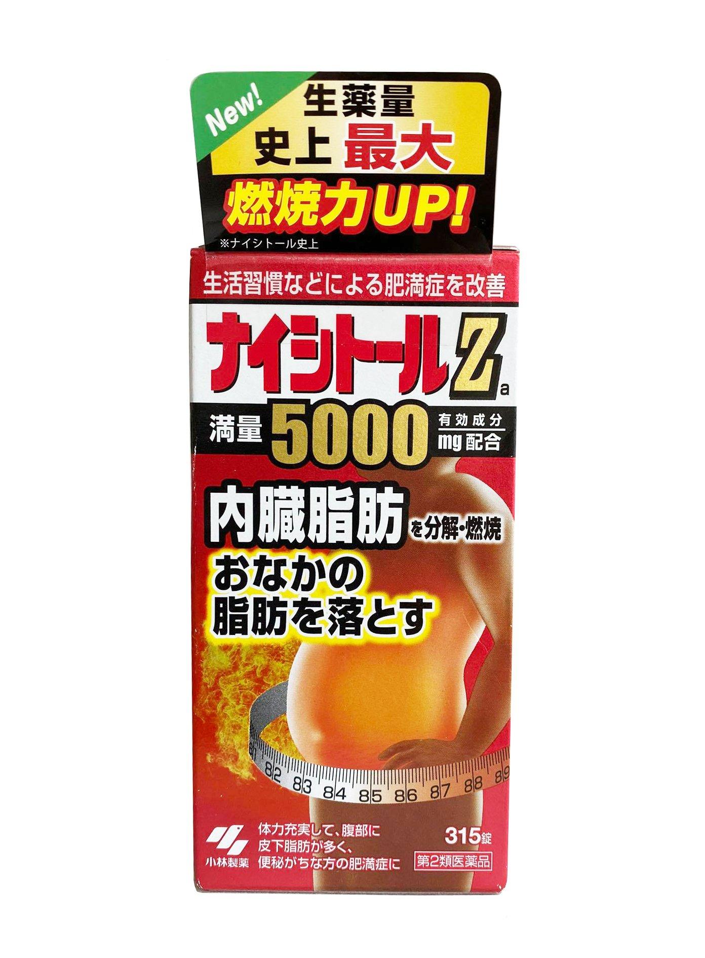 Viên uống Kobayashi Naishituro Z5000 Nhật Bản mẫu mới