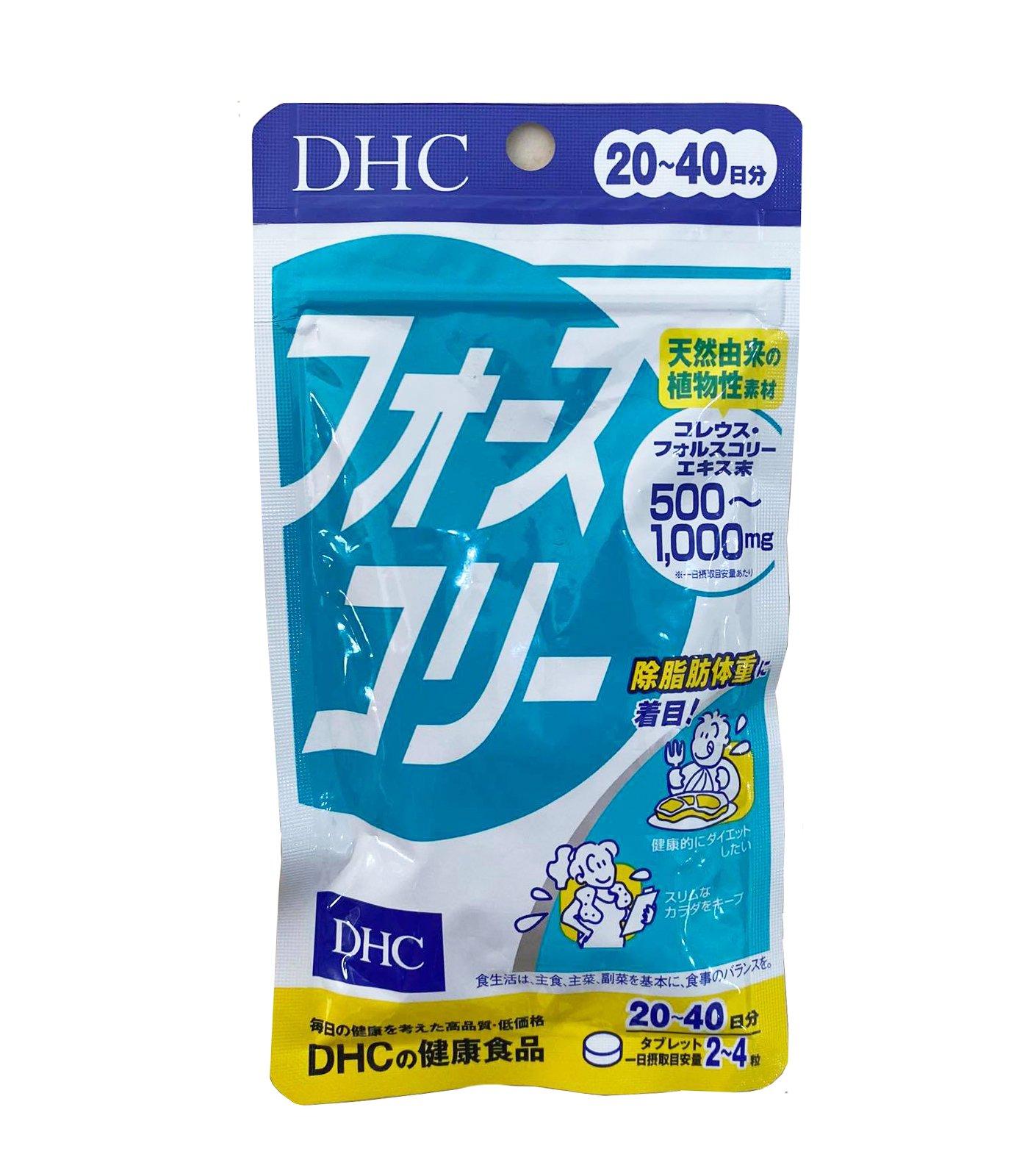 Viên uống hỗ trợ giảm cân DHC 20 ngày của Nhật mẫu mới