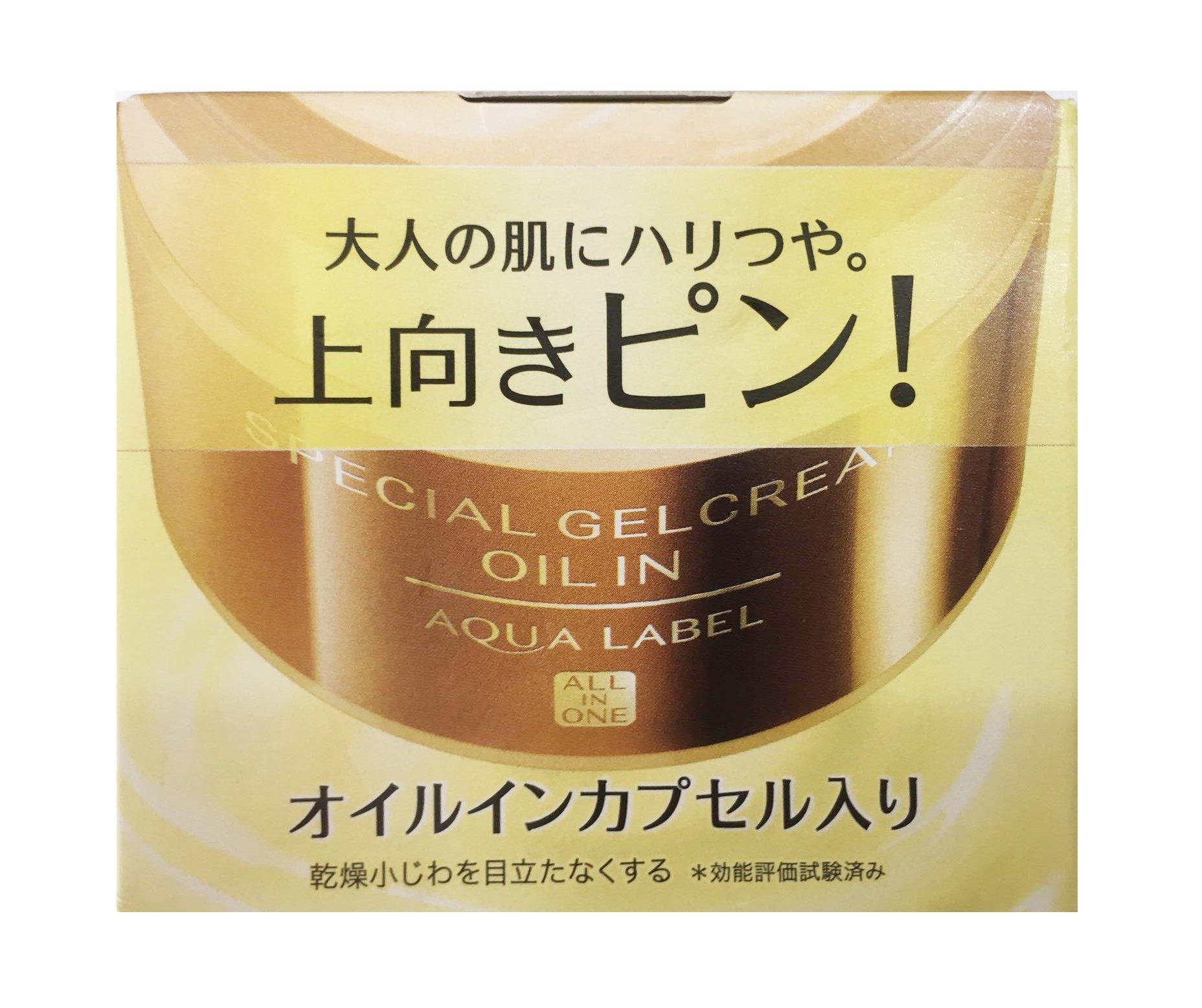 Kem dưỡng da Shiseido Aqualabel Special Gel Cream Oil in mẫu mới