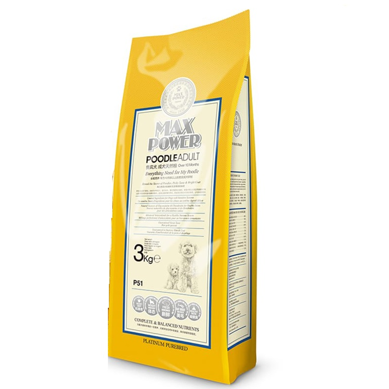 Thức ăn hạt cho chó MaxPower Poodle Adult