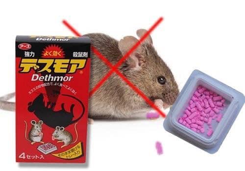 Viên diệt chuột Dethmor chính hãng, chất lượng, hỗ trợ bảo vệ không gian sống tối ưu