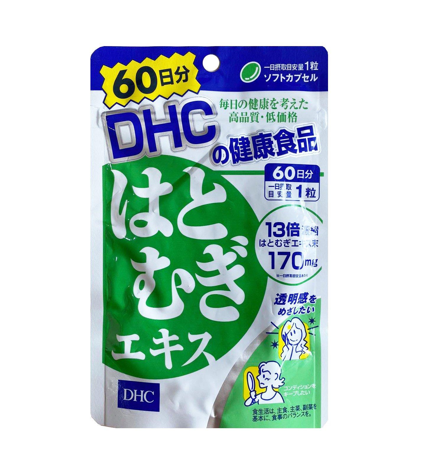 Viên uống hỗ trợ trắng da DHC Coix Extract 60 viên