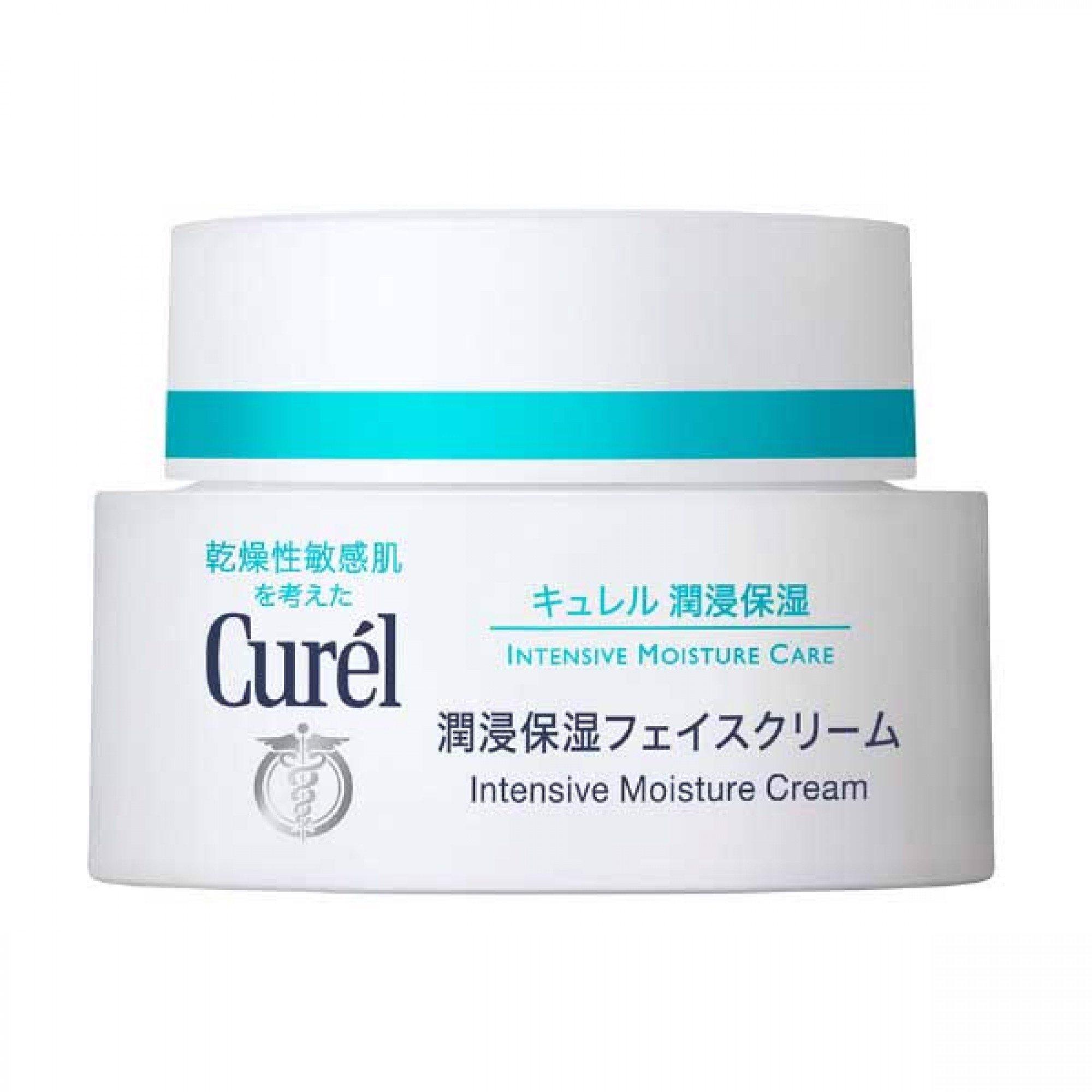 Kem dưỡng ẩm Curél Intensive Moisture Care