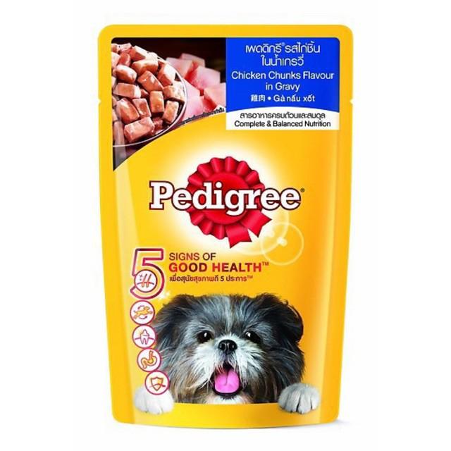 Pate Pedigree cho chó con vị gà nấu xốt