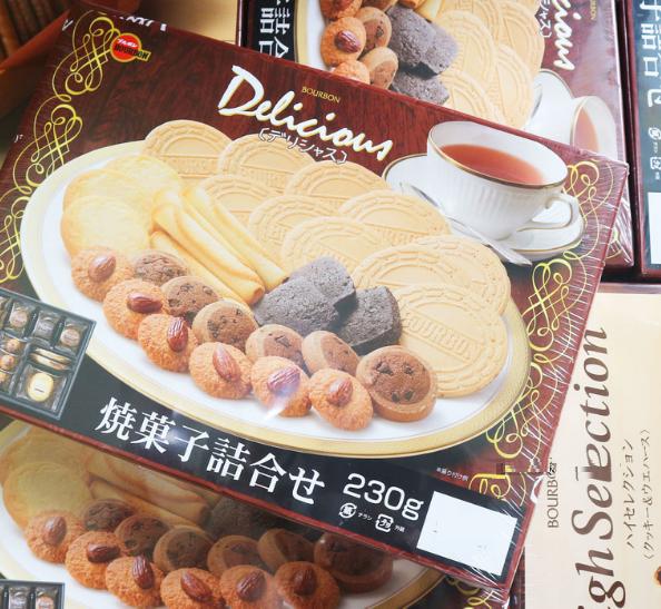 Bánh quy kem Delicious Bourbon thơm ngậy, dễ ăn, nhiều vị