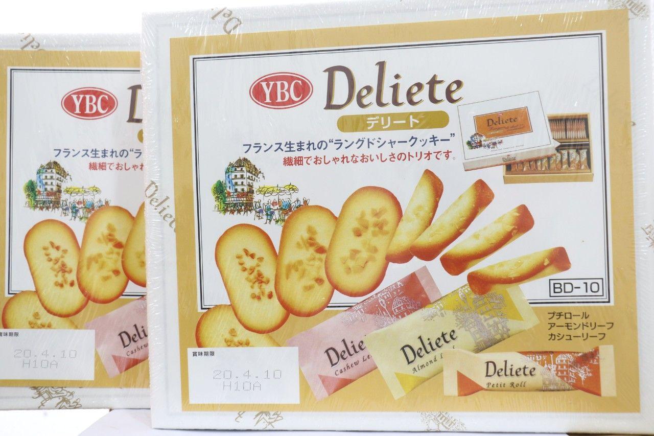 Bánh quy YBC Deliete 60 cái Nhật Bản - món quà ngày tết hoàn hảo