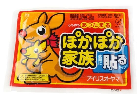 Miếng dán giữ nhiêt chuột túi Nhật Bản