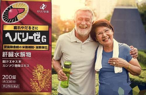 Viên uống Hepalyse đỏ của Nhật hỗ trợ nâng cao sức khỏe và chất lượng cuộc sống