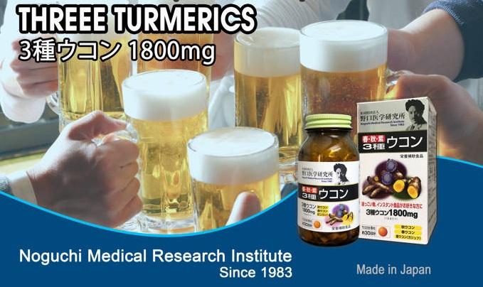 Viên uống Noguchi Three Turmerics 1800mg hỗ trợ giảm cảm giác mệt mỏi, say sỉn
