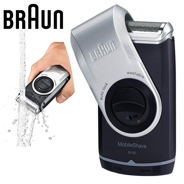 Máy cạo râu cao cấp Braun M90 làm sạch hiệu quả lưỡi dao