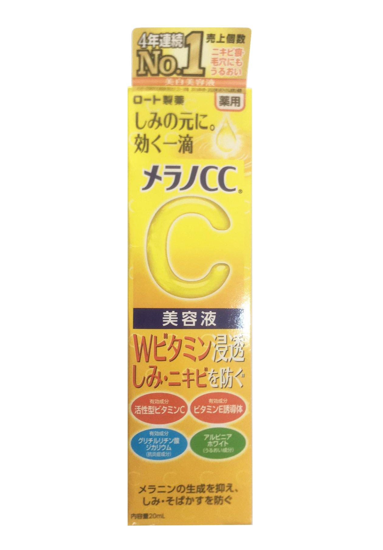 Serum CC Melano 20ml chính hãng từ Nhật Bản mẫu mới