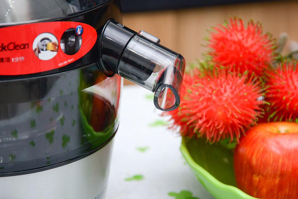 Thiết bị máy ép hoa quả Philips HR1836 - vòi chống tràn