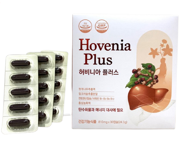 Viên uống Hovenia Plus hỗ trợ giảm nóng trong, thanh lọc cơ thể