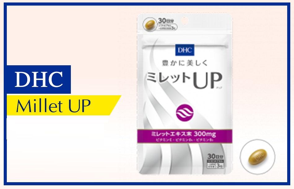 Viên uống hỗ trợ mọc tóc DHC Millet Up cải thiện gẫy rụng hiệu quả