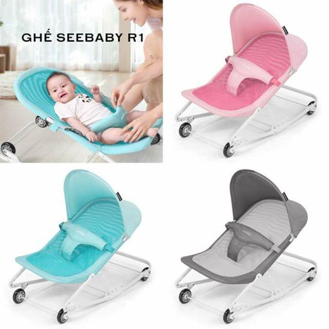 Ghế rung bập bênh cho bé Seebaby R1 đủ 3 màu