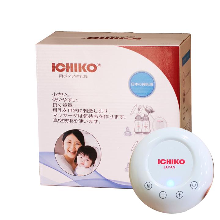 Máy hút sữa điện đôi Ichiko M03