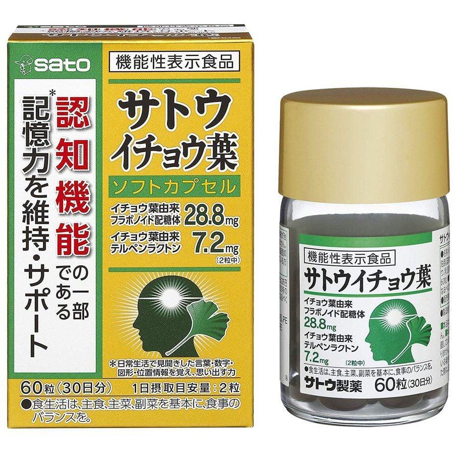 Viên uống bổ não Sato Ginkgo Biloba Nhật Bản