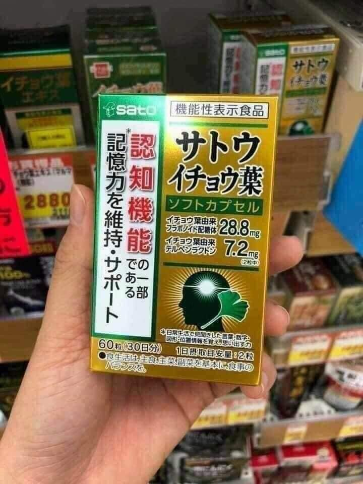Viên uống Sato Ginkgo Biloba Nhật Bản hỗ trợ não bộ (60 viên)