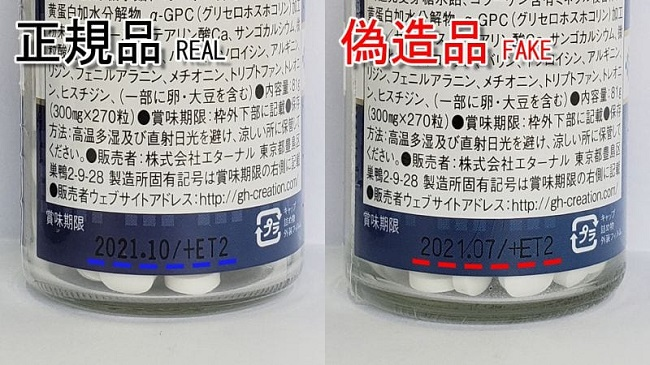 Cách phân biệt thuốc GH Creation thật giả bằng ký hiệu và số ở hạn sử dụng