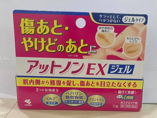 Sử dụng kem Kobayashi theo hướng dẫn để có hiệu quả tối ưu (dạng gel)