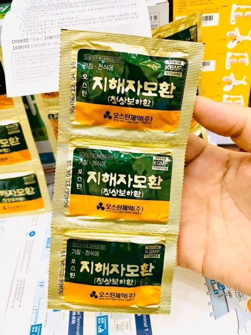 Viên hỗ trợ bổ phổi Hàn Quốc