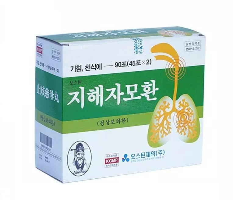 Viên uống Chung Sang Bo Hahwan Hàn Quốc