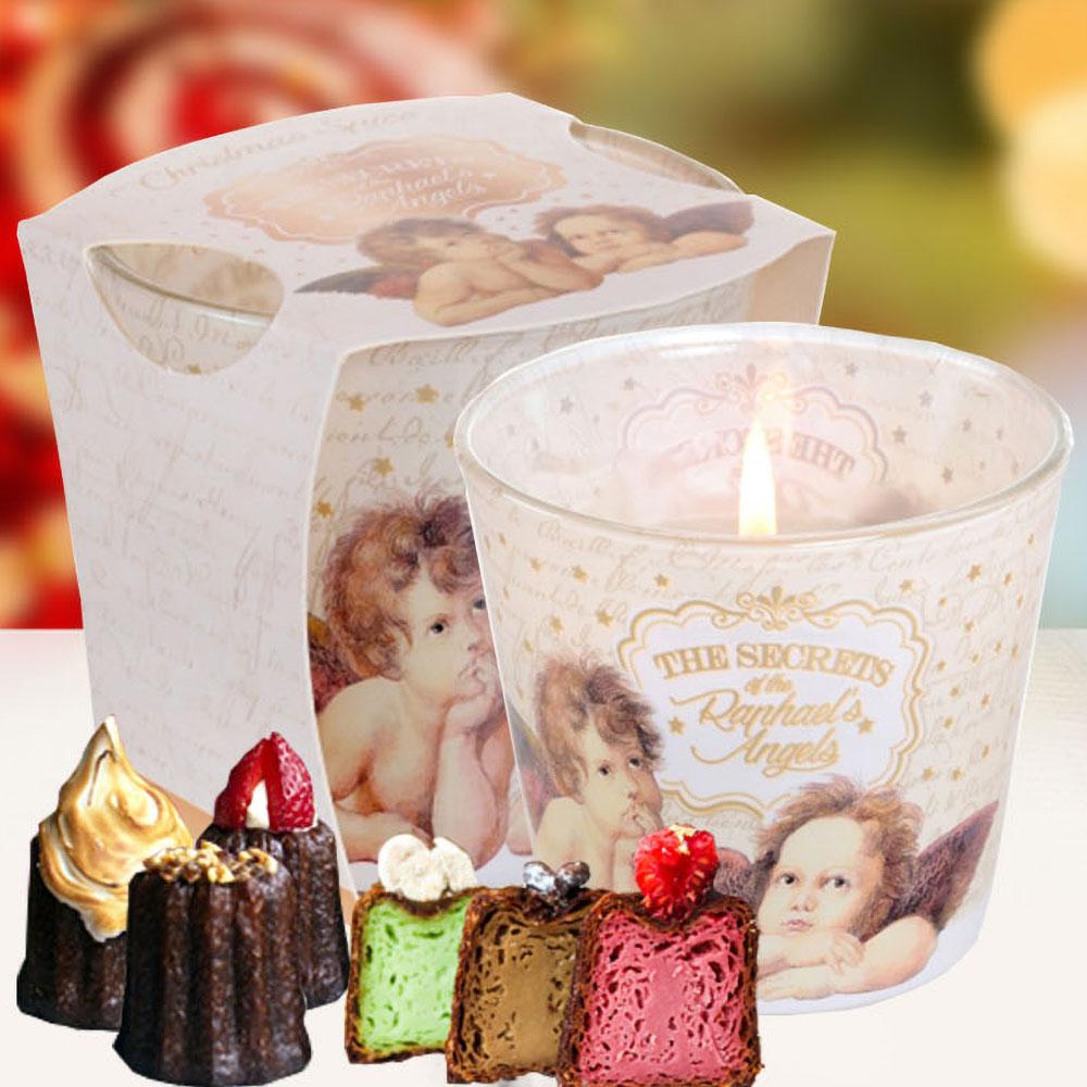 Ly nến thơm tinh dầu Bartek 115g QT028494 bánh Canele Pháp 1