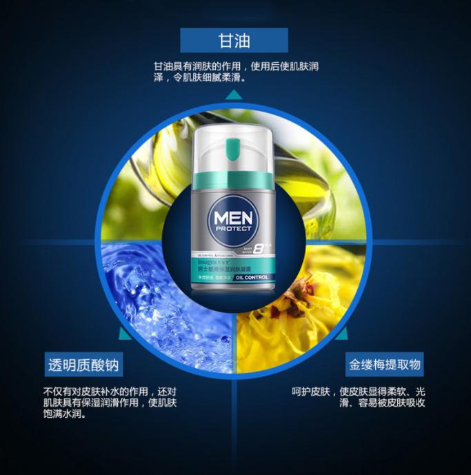 Gel dưỡng da cho nam hỗ trợ cân bằng độ ẩm Images lọ 50ml 2