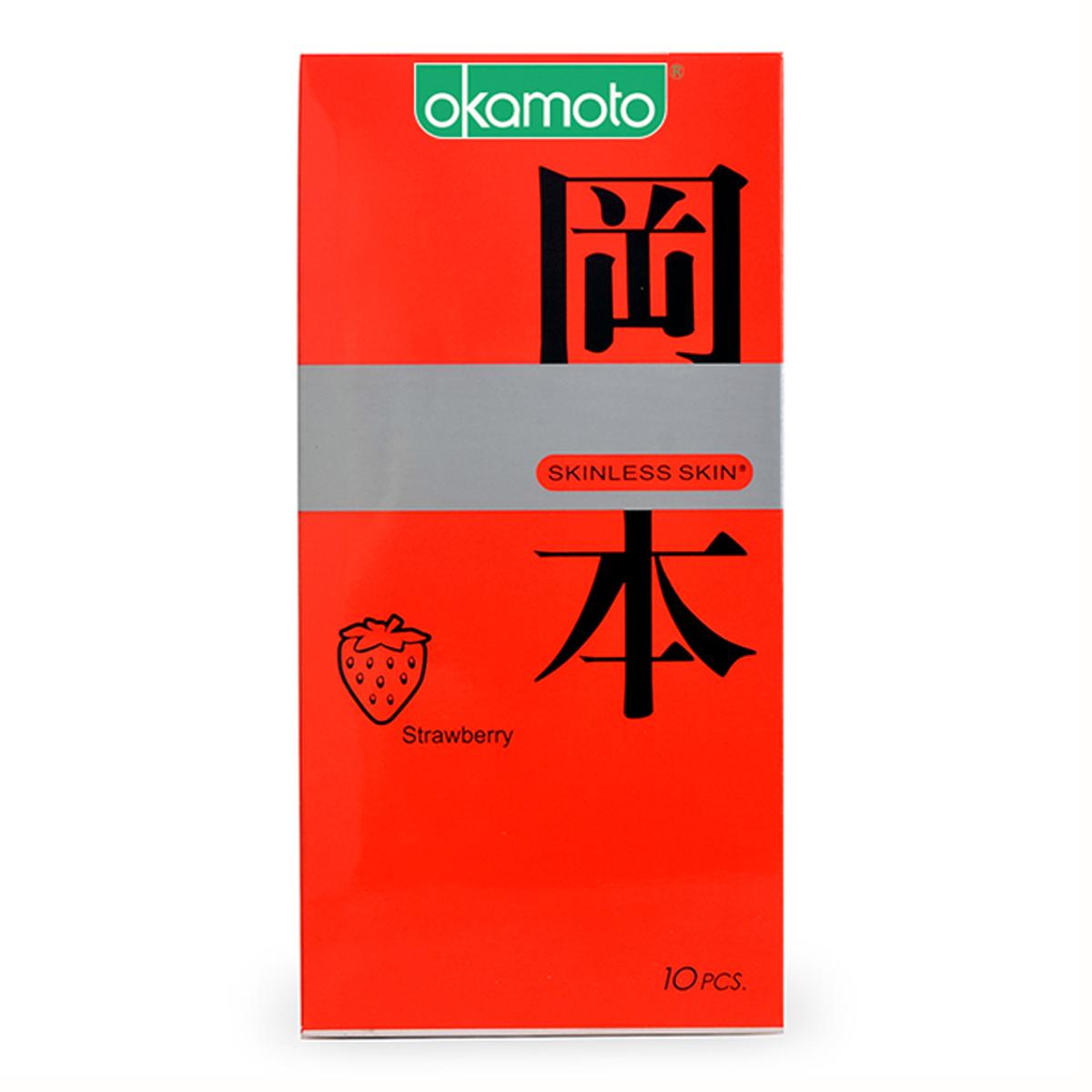 Combo 2 hộp BCS Okamoto Skinless Skin Strawberry Hương Dâu Hộp 10 Cái 1