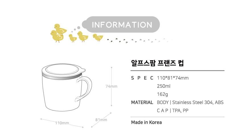Ly uống nước có nắp đậy cho bé Stenlock Chính hãng Hàn Quốc 5