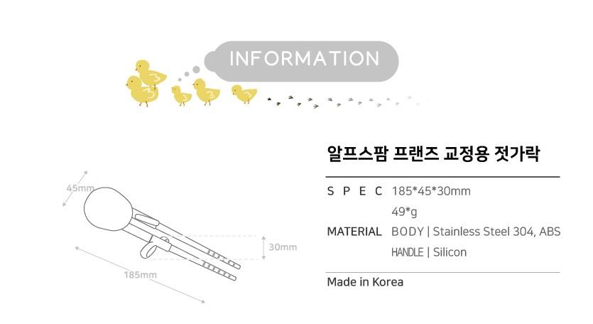 Đũa tập ăn cho bé cao cấp Stenlock Chính hãng Hàn Quốc 7