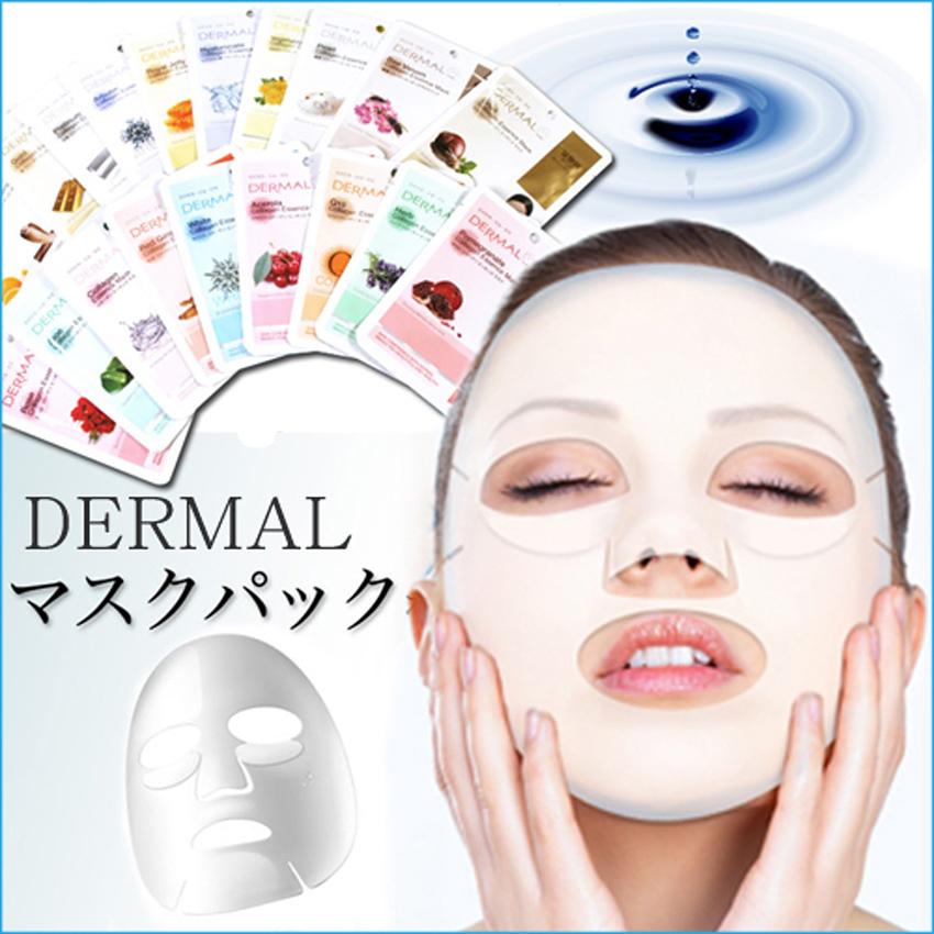 Mặt Nạ Dermal Tinh Chất Vitamin Làm Sáng Da 10 Miếng 3