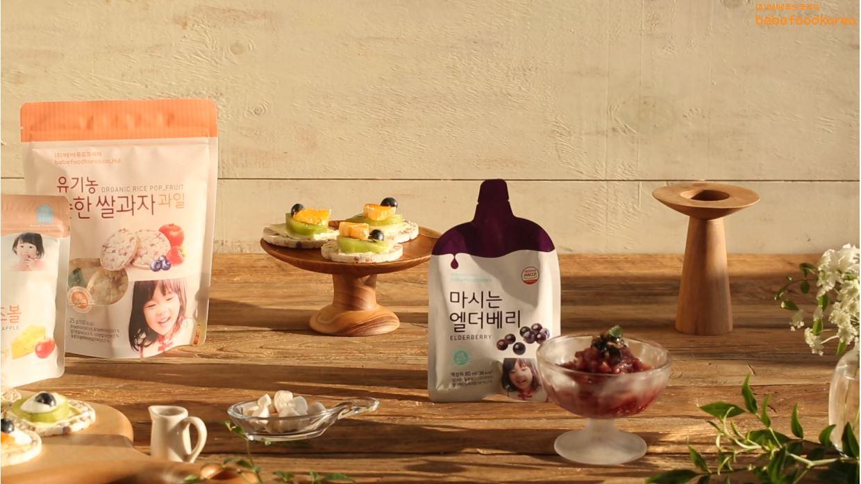 Nước ép tăng đề kháng cho bé quả Elderberry Bebefood Hàn Quốc 7