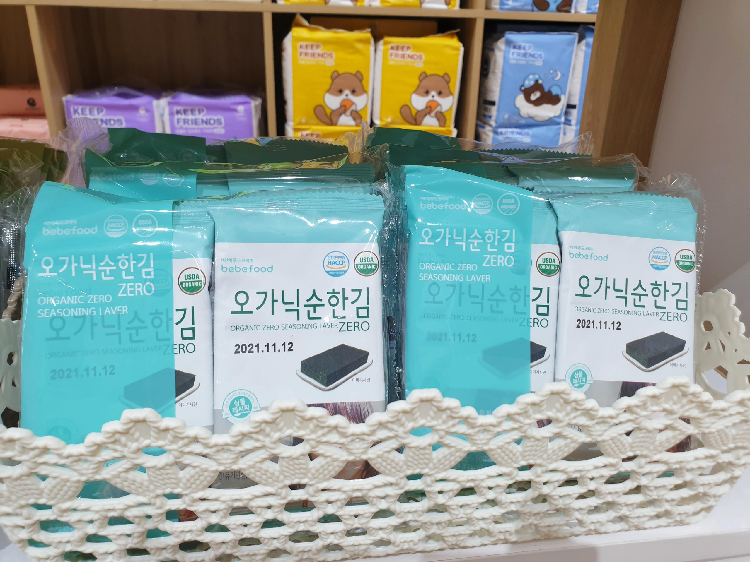 Rong biển hữu cơ organic Bebefood Hàn Quốc 5