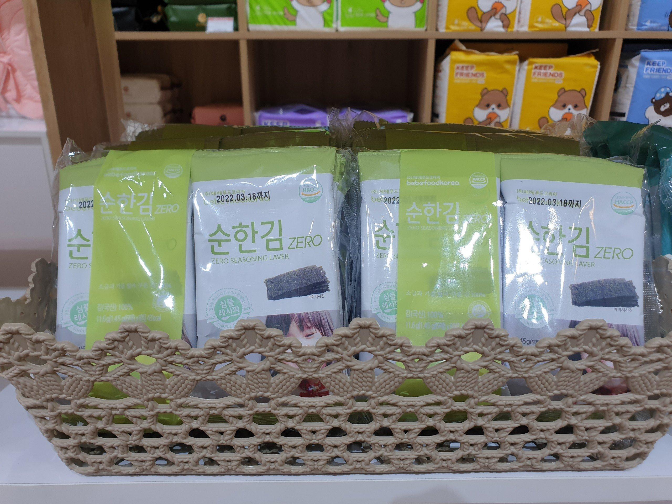 Rong biển hữu cơ ăn liền ít muối Bebefood Hàn Quốc 4