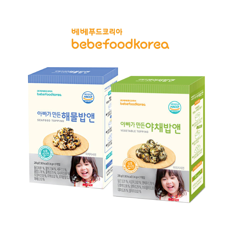 Gia vị rắc cơm cho bé Bebefood chính hãng Hàn Quốc 1