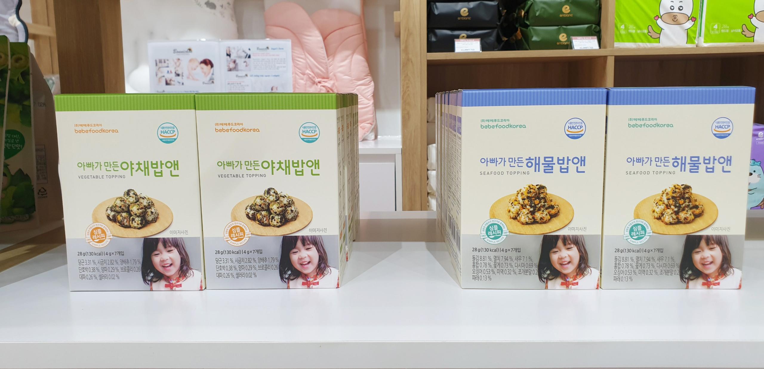 Gia vị rắc cơm cho bé Bebefood chính hãng Hàn Quốc 9