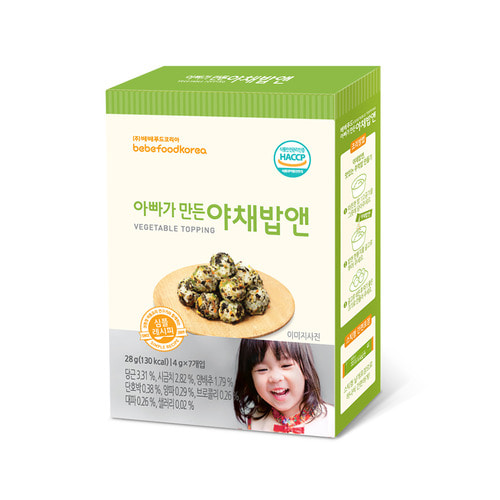 Gia vị rắc cơm cho bé Bebefood chính hãng Hàn Quốc 6