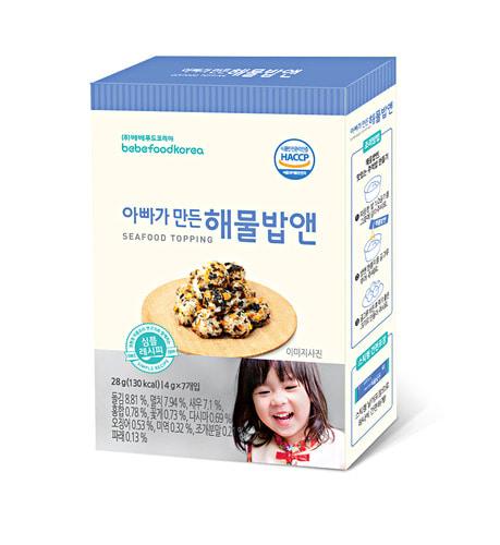 Gia vị rắc cơm cho bé Bebefood chính hãng Hàn Quốc 7