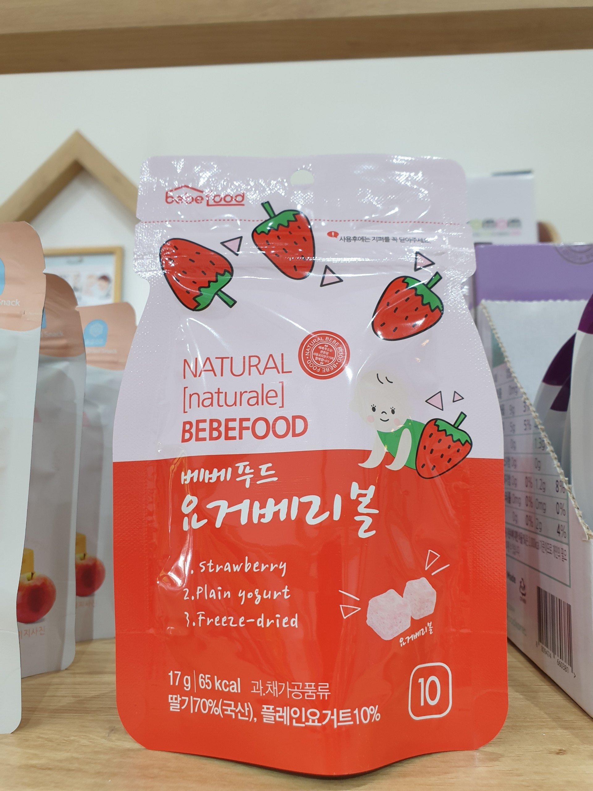 Sữa chua khô hữu cơ ăn dặm cho bé Bebefood Hàn Quốc 4