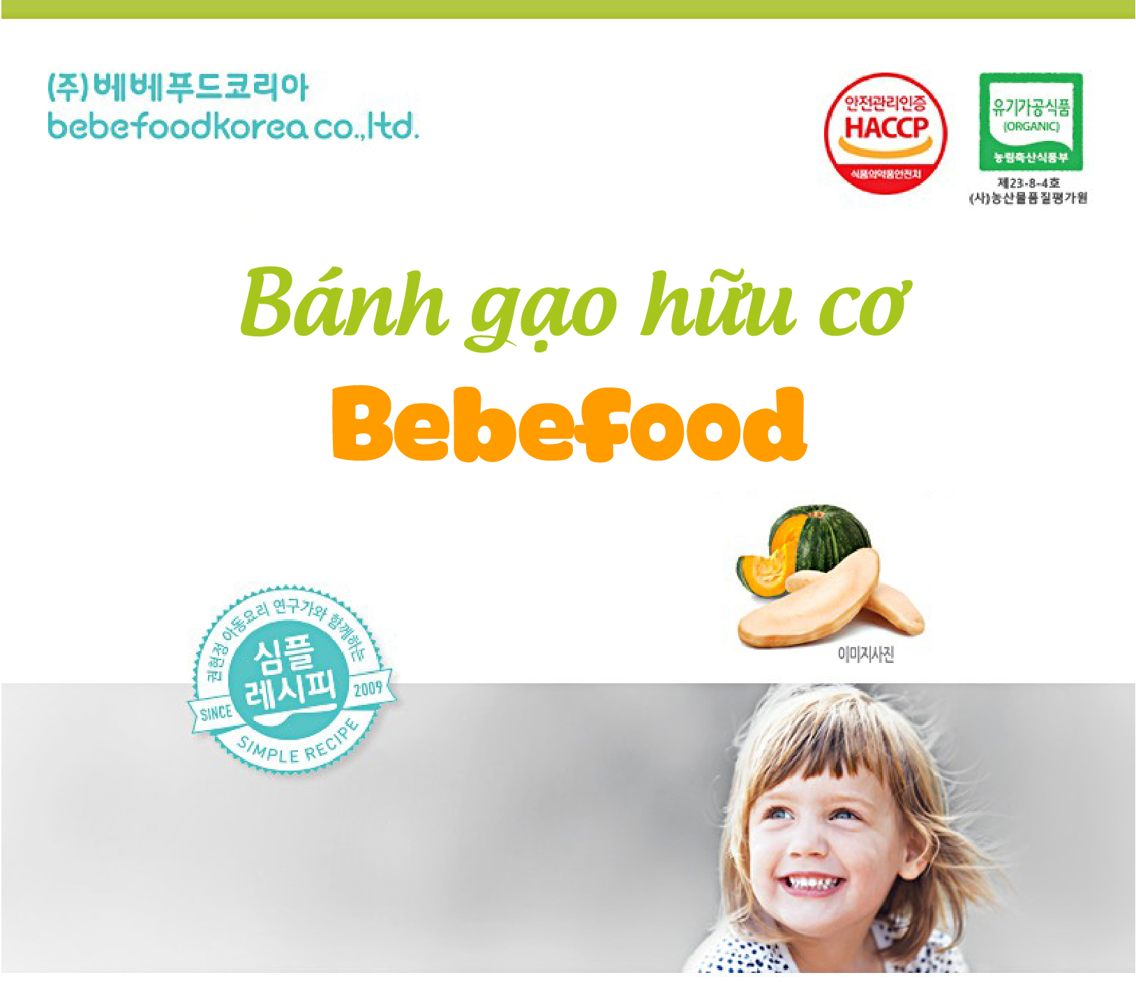 Bánh gạo ăn dặm hữu cơ cho bé Bebefood Hàn Quốc 4 vị 1