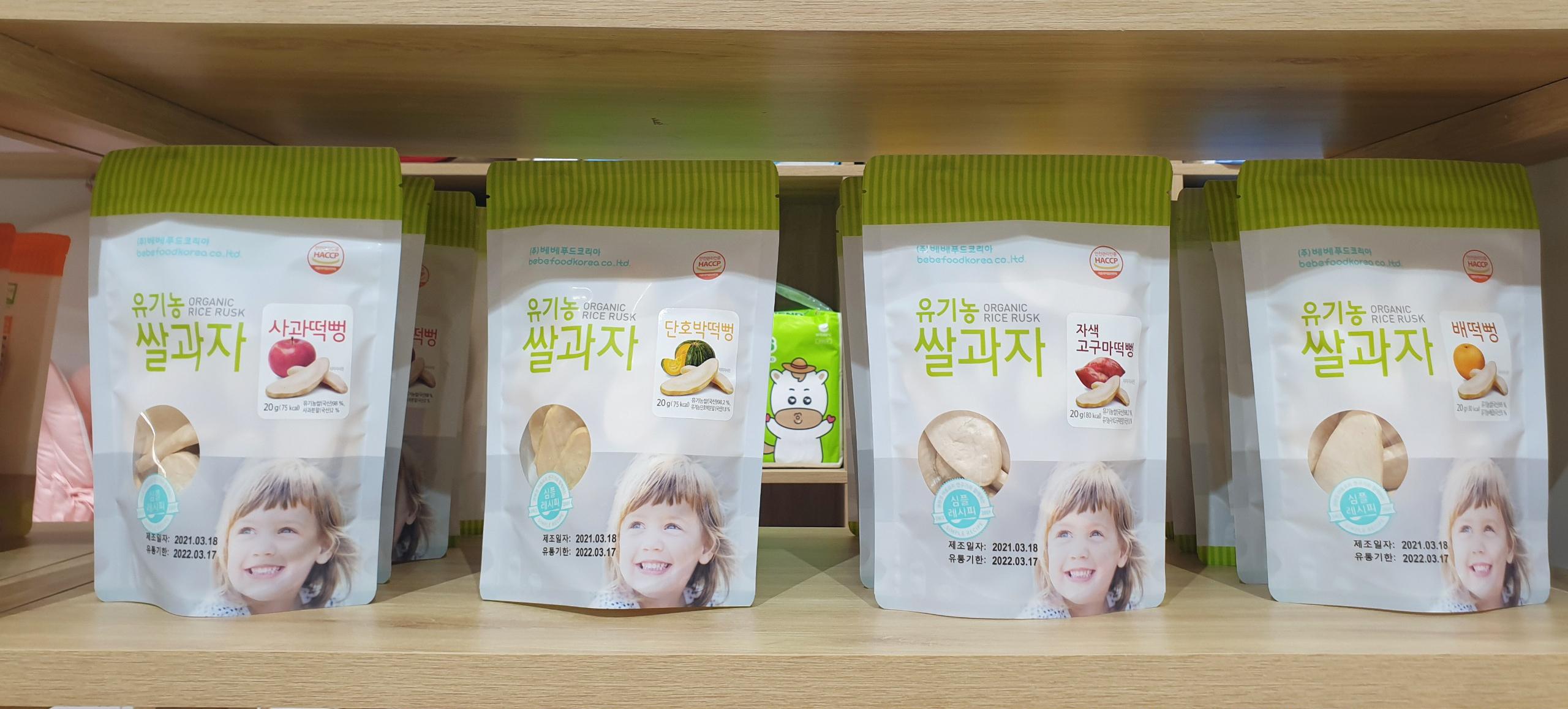 Bánh gạo ăn dặm hữu cơ cho bé Bebefood Hàn Quốc 4 vị 10