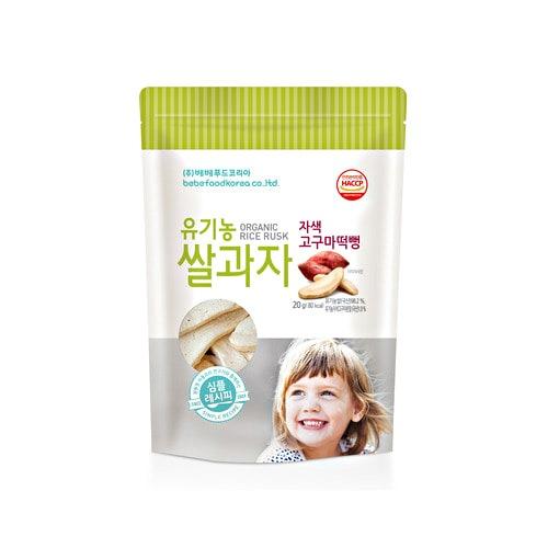 Bánh gạo ăn dặm hữu cơ cho bé Bebefood Hàn Quốc 4 vị 8