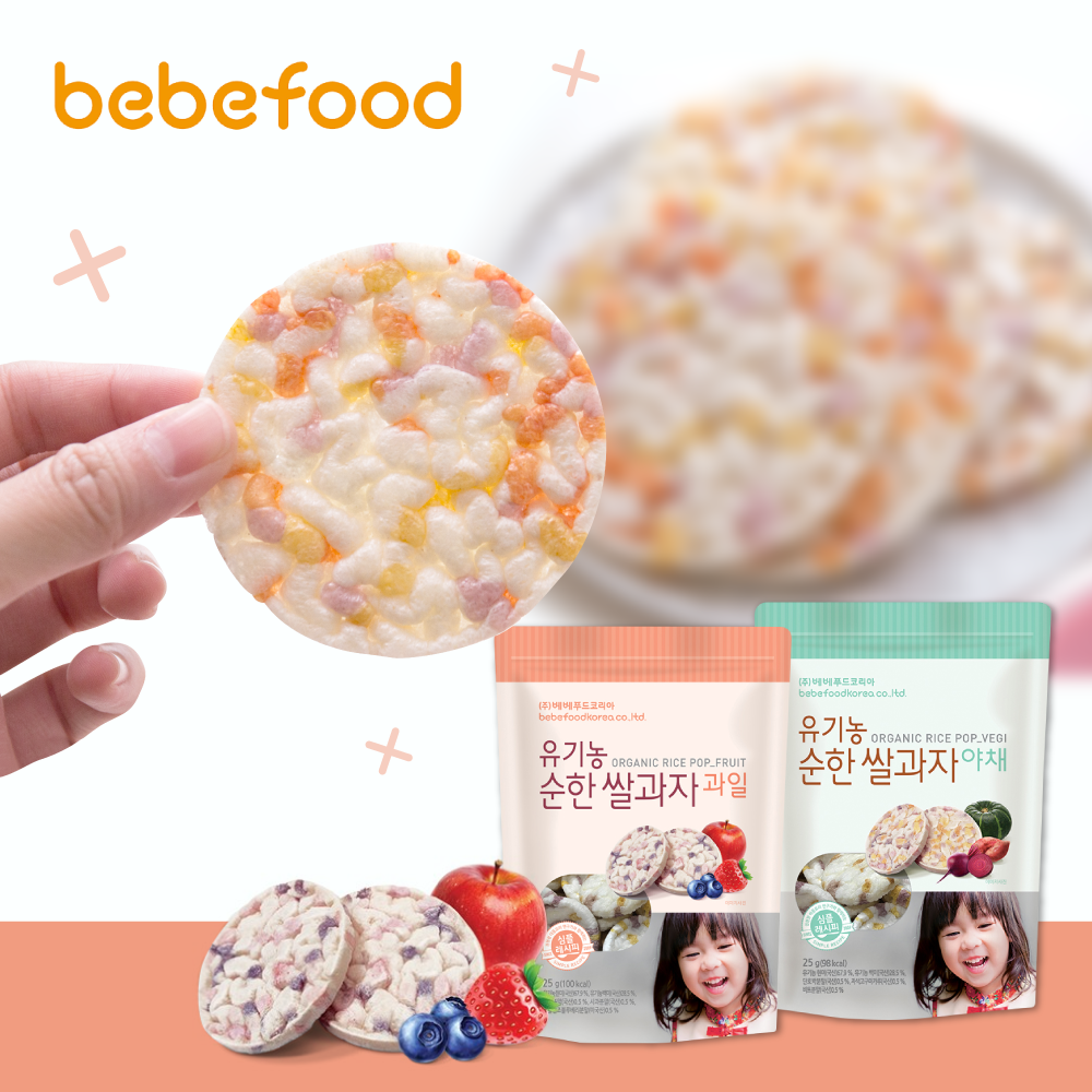 Bánh gạo ăn dặm hữu cơ Bebefood Hàn Quốc 5
