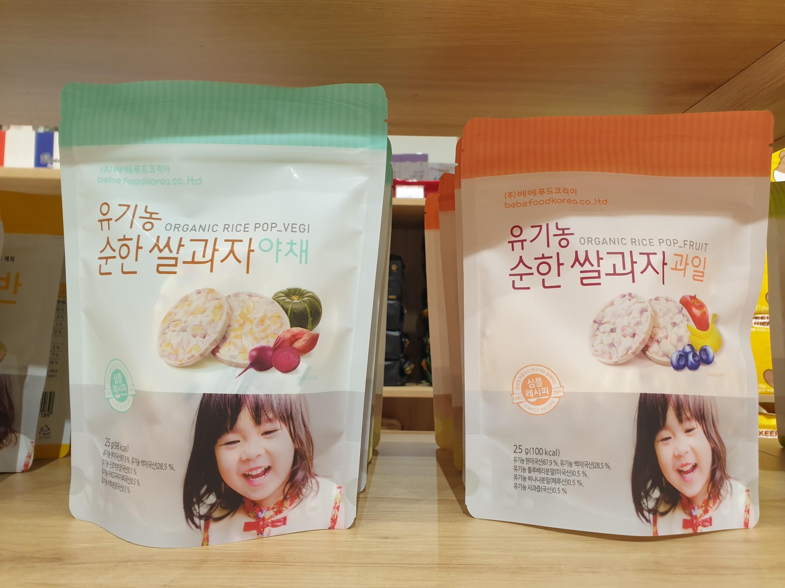 Bánh gạo ăn dặm hữu cơ Bebefood Hàn Quốc 8