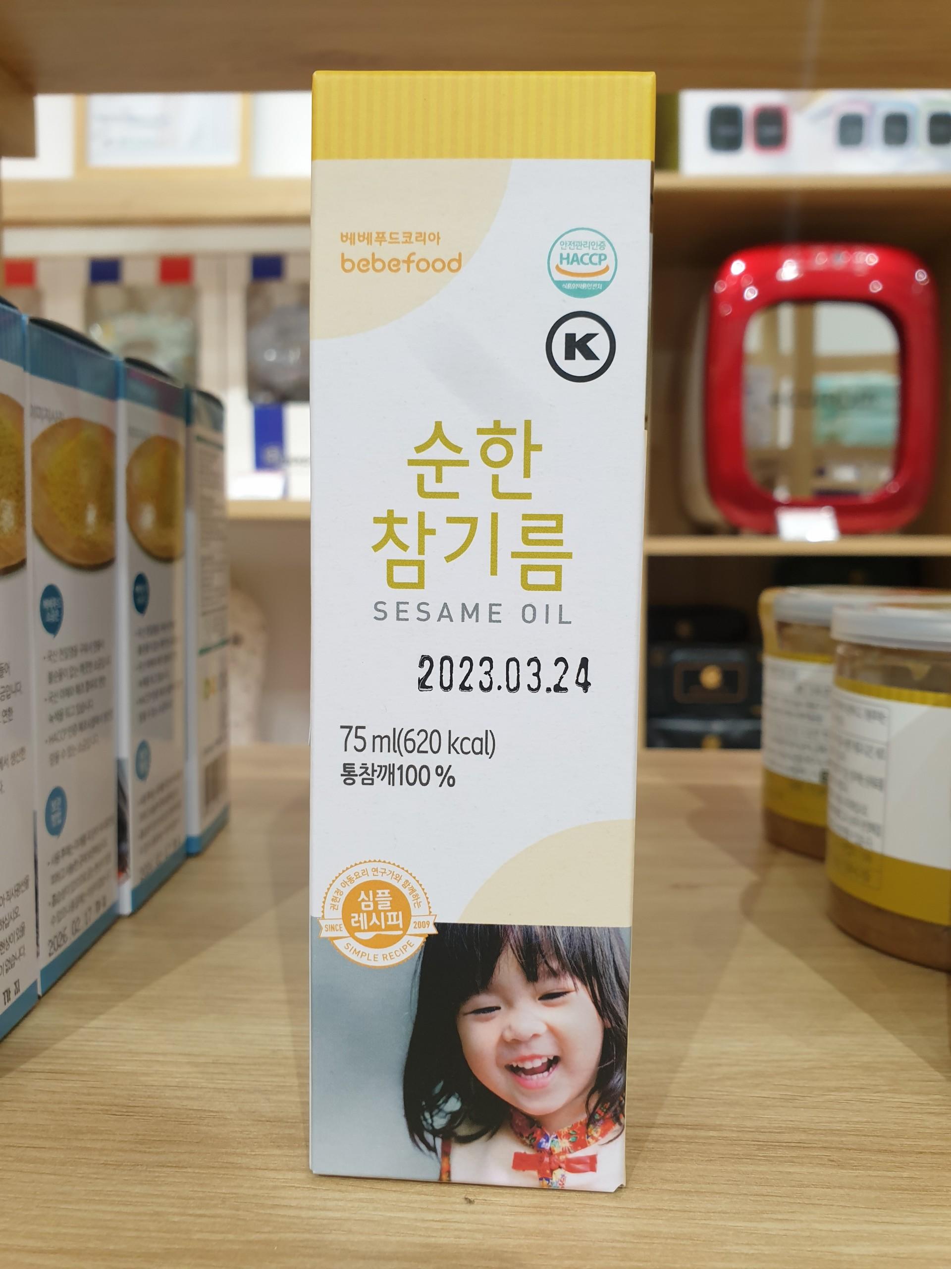 Dầu mè ăn dặm cho bé Bebefood chính hãng Hàn Quốc 5